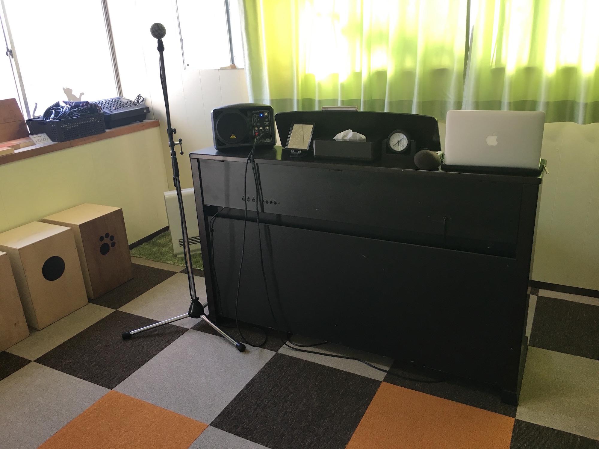 ZION Voice Studio